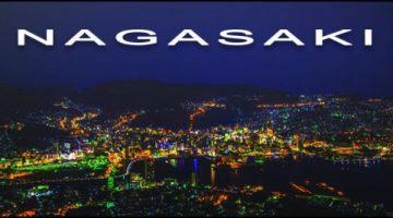 Sasebo to host pair of casino-friendly seminars in September